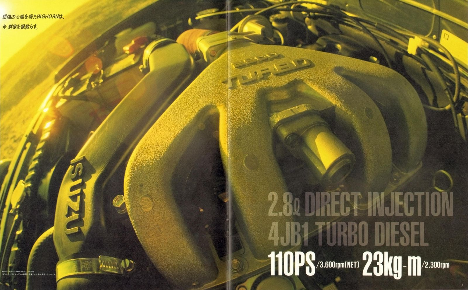 Isuzu Bighorn 1987 (JP) D.jpg