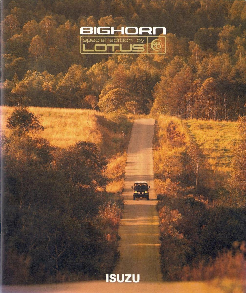 Isuzu Bighorn Lotus, 1990 (UBS17 & UBS55)