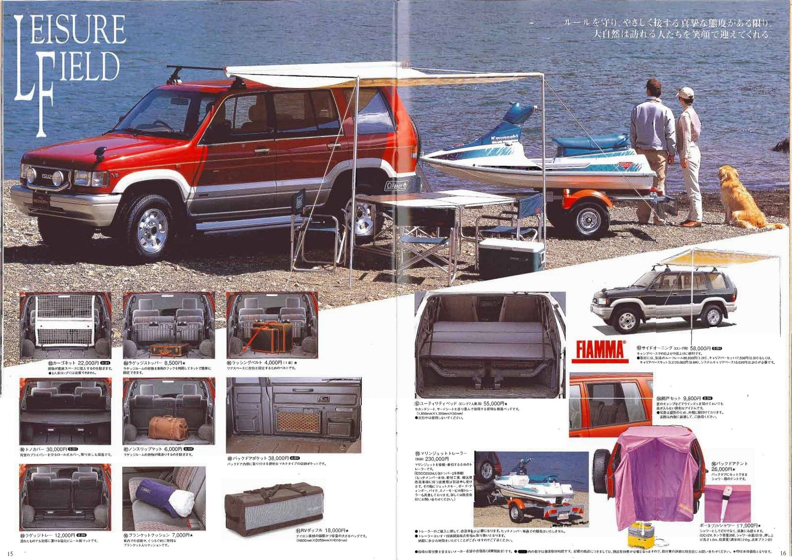 Bighorn accessories 1995_Page9.jpg