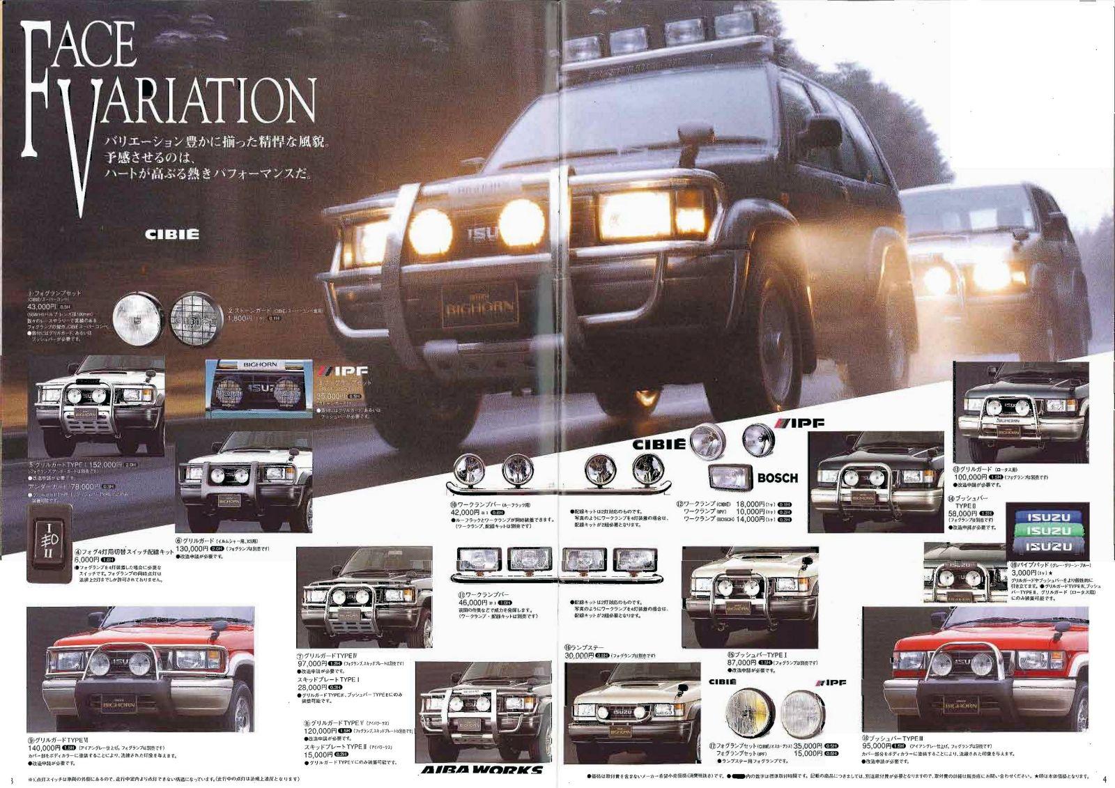 Bighorn accessories 1995_Page3.jpg