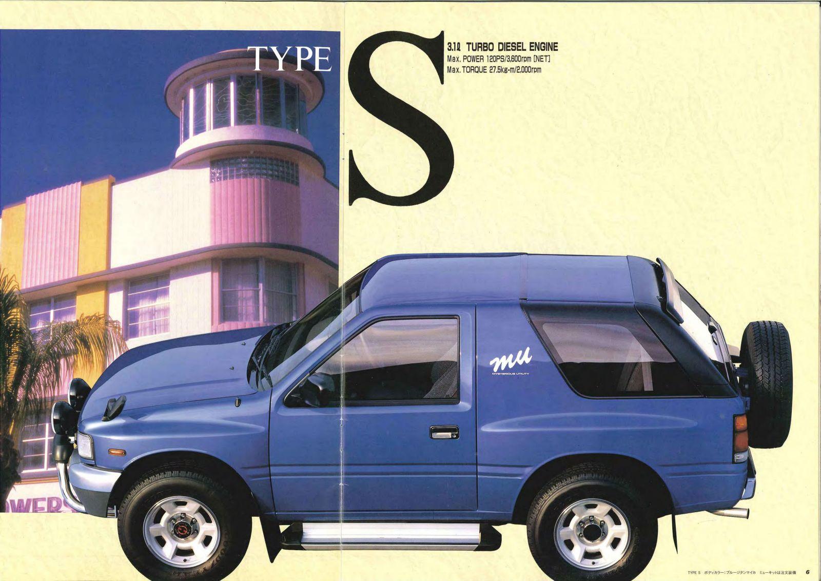 Isuzu Mu 1995_Page4.jpg