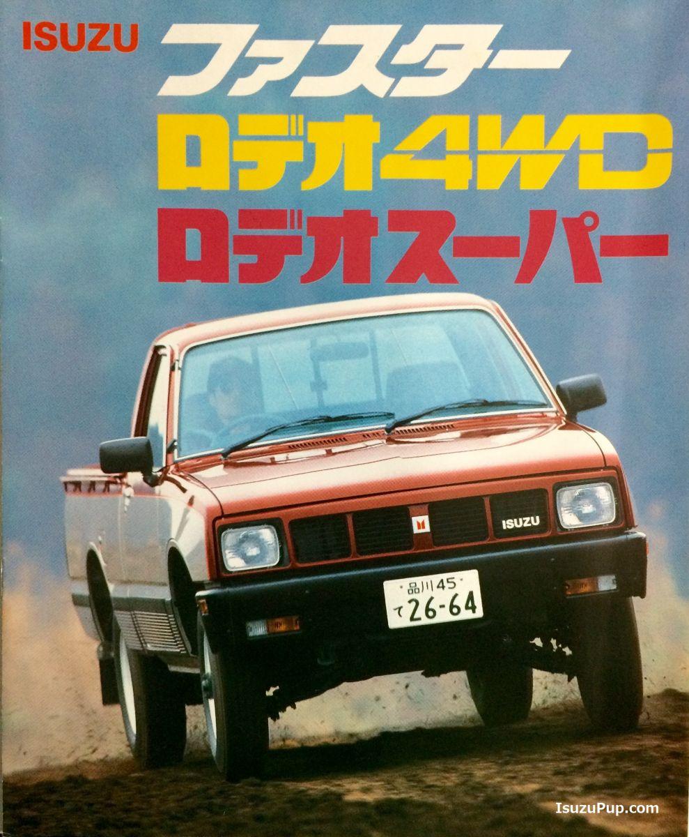 1985 Isuzu Faster, Rodeo 4WD, Rodeo Super