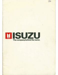 "Брошюра ""Isuzu. The company behind the name"", 1980 год."