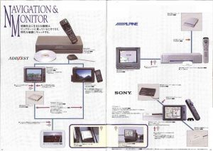 Bighorn accessories 1995_Page13.jpg