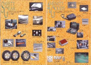 Bighorn accessories 1995_Page10.jpg