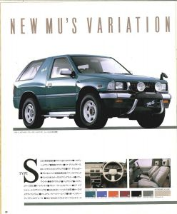 Isuzu Mu 1995_Page9.jpg