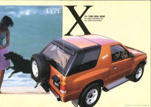 Isuzu Mu 1995_Page5.jpg