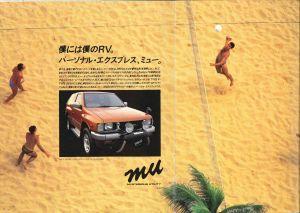 Isuzu Mu 1995_Page2.jpg