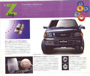 Isuzu Mu Wizard 1995_Page4.jpg