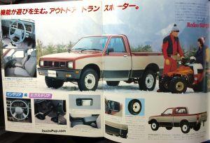 1985 Isuzu Faster, Rodeo 4WD, Rodeo Super 005.jpg