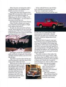 1988 Isuzu Pickups 005.jpg