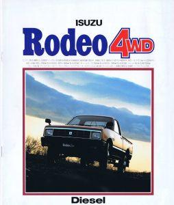 1981 Isuzu Rodeo 4WD N-KBD41 & N-KBD46