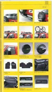 Mu 1992_Page12.jpg