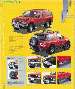 Mu 1992_Page10.jpg