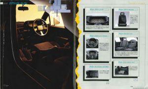 Mu 1992_Page5.jpg