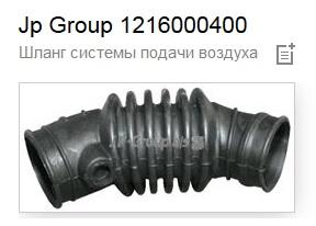 1227774724_JP_Group__pipe.jpg.fd3c3e5765fa5b3d828b0db5db6929a8.jpg
