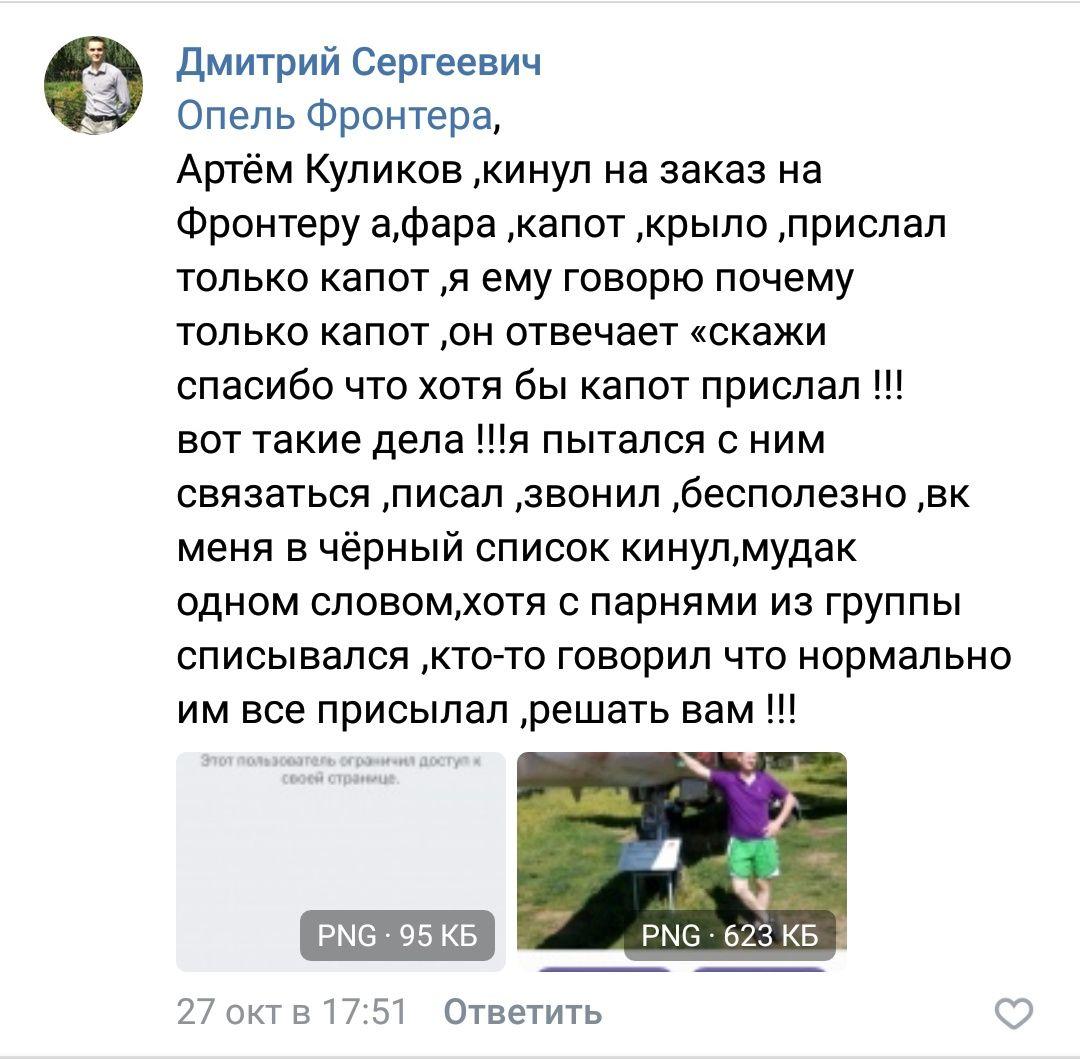 Screenshot_2018-11-27-09-55-09-953_com.vkontakte.android.png
