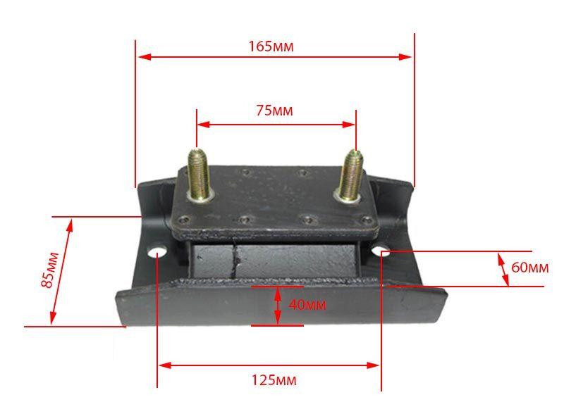 Transmission-mount.jpg.497b3c75f14f411453529ef6bef3b69a.jpg
